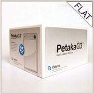 Petaka G3 FLAT悬浮活细胞培养生物反应器