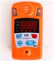 JCB4便携式单一气体测定器厂家