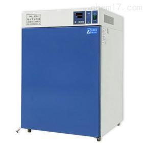 GHP-9160工业用隔水式培养箱参数