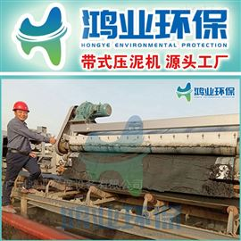 脱水设备石料厂污水榨干机 制沙泥浆固液分离设备