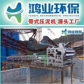 脱水设备机制沙泥浆干排设备 沙石厂污泥压滤机