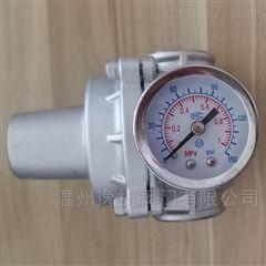 YZ11X-16P DN20支管式减压阀