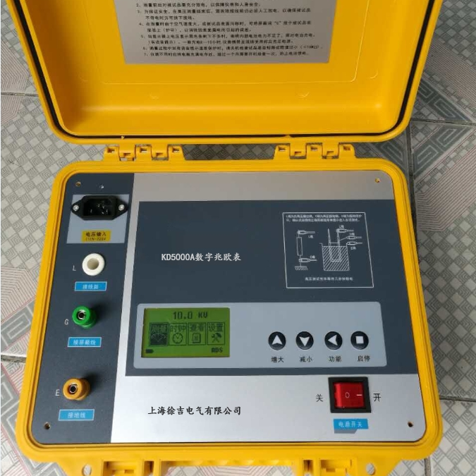 HT2671大功率高压兆欧表