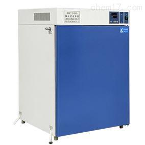 GHP-9050工业专用隔水式培养箱