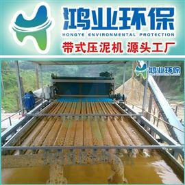 脱水设备深圳机制砂泥浆干堆机 洗沙厂污泥固液分离