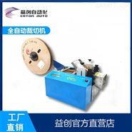微电脑热缩管切管机橡胶管裁切机