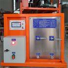 电力三级承装修试资质设施许可证需要的材料
