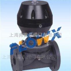 FLOWX意大利进口隔膜阀 设计轻便、流动特性良好