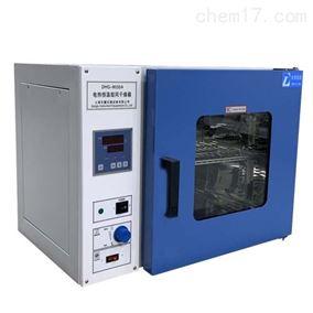 DHG-9035A台式电热恒温干燥箱厂家