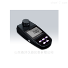 ZD-100高性能便携式水质浊度仪