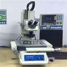 萬濠工具顯微鏡