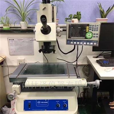 万濠工具显微镜VTM-3020