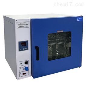 DHG-9070A水平吹风鼓风干燥箱选型
