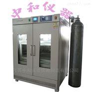 二氧化碳振荡培养箱(细胞)