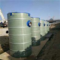 1200 1800 2400 3000 型地埋式一体化污水泵站