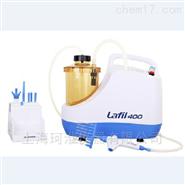 废液抽吸系统Lafil400-BioDolphin
