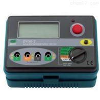 DY30-5數字式絕緣電阻測試儀