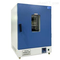 實驗室用小型立式高溫烘箱品牌