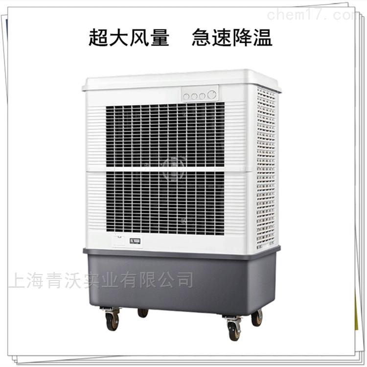 湿帘冷风机 蒸发式移动空调