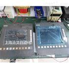 西門子828D報警231806編碼器組件故障