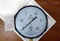 Y150高压 压力表