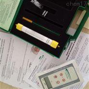 甲醛检测仪