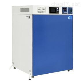 GHP-9050非标定制培养箱加装记录仪