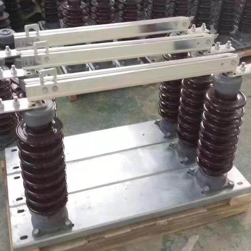 成都水平式GW9-40.5耐污线路型高压隔离开关