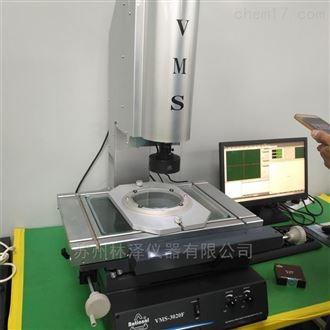 VMS-2010F万濠增强型影像仪二次元