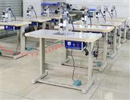 XOHJ-1000W超声波口罩上带机  (桌式)