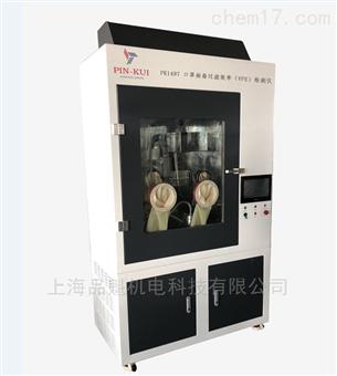 PK1497口罩病毒过滤效率VFE测试仪