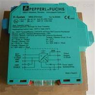 S1SL-2AI-2CP+F倍加福隔离器