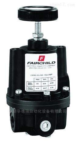 美国FAIRCHLD压力调节器原装正品