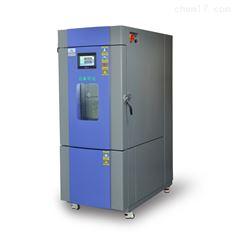高低温温热试验箱
