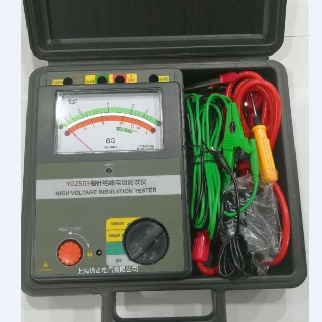 DMH2520/2550/2503 绝缘电阻测试仪