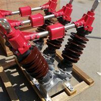 成都户外线路型35kv高压隔离开关厂家批发