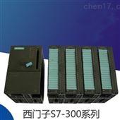 西门子数字量DI模块SM1221