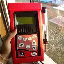 KM945工业级别烟气分析仪