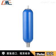 供应EHV6-350/AC01125Olaer派克奥莱尔EHV6-350/AC01125蓄能器