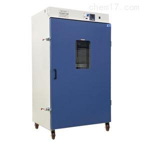DGG-9620A标准立式恒温鼓风干燥实验箱