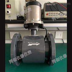 矿用锂电池LZD350/150G本安流量计