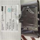 68645供应LINCOLN分配器MC²-HP系列计量装置