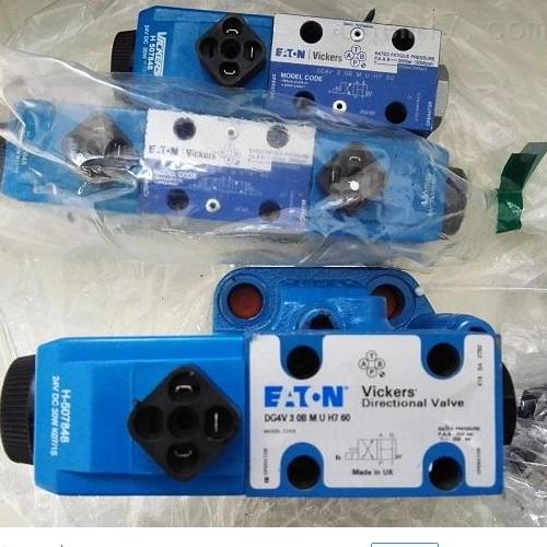 美国威格士双联叶片泵和通轴驱动泵有优惠