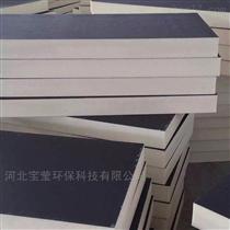 40公斤50mm厚白色玻璃棉保温板