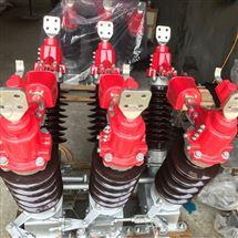 35kv隔离刀闸成都厂家GW4-40.5线路型陶瓷高压隔离开关