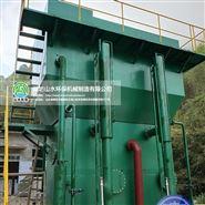 青海农饮水安全一体化净水器操作规程