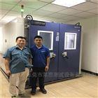 中山电池组件步入式恒温恒湿试验室厂家