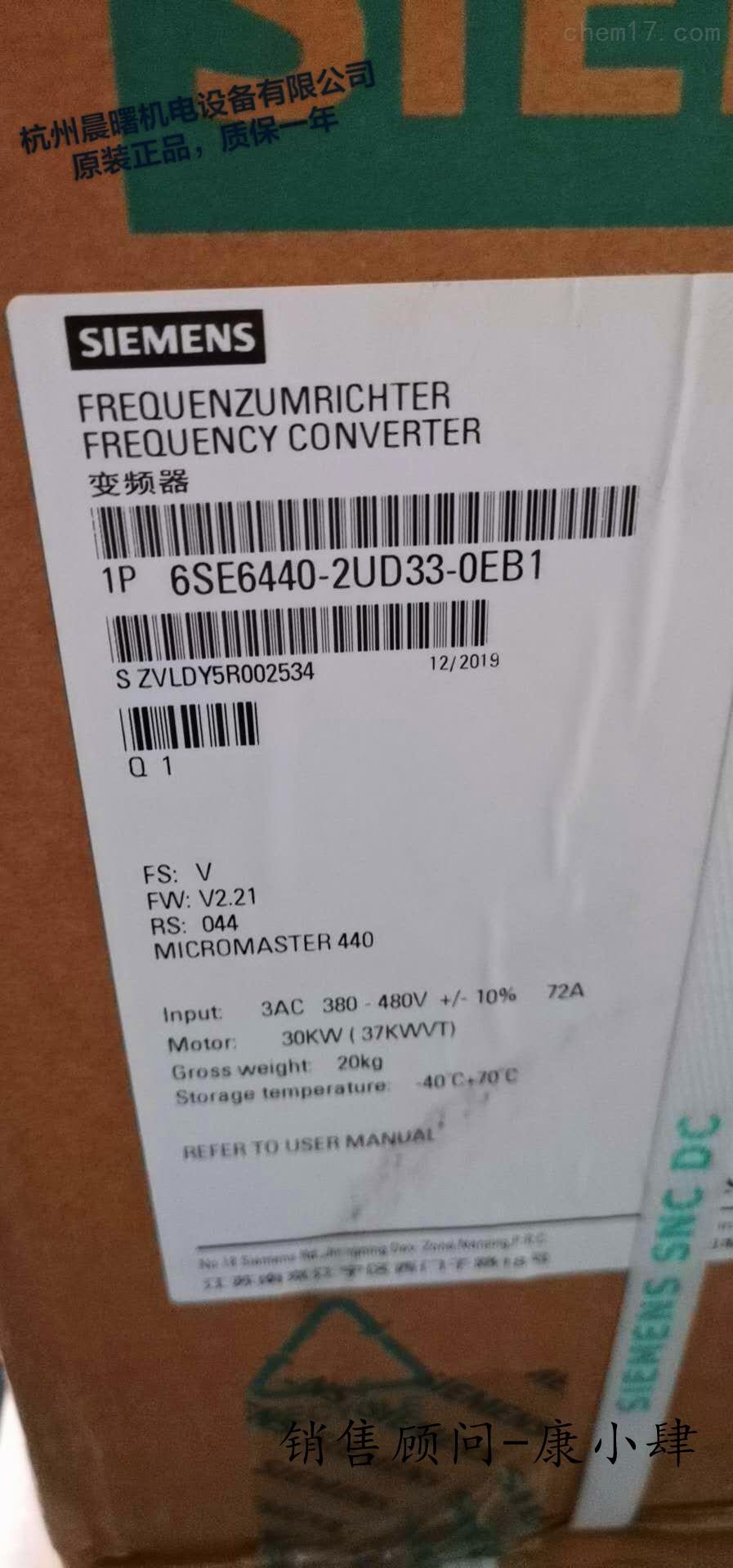 PCS7软件6ES76515AA580YA0现货