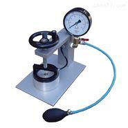 耐水压试验机 防水服耐水压试验机/厂家供应