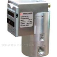 T175042404O,T175042404U仙童Fairchild高压转换器T175042404H变频器